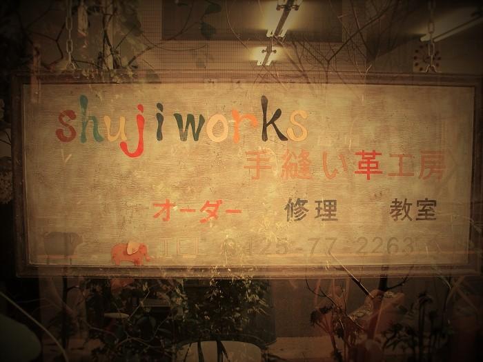 shujiworks sign
