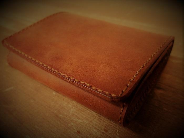 kondo original wallet