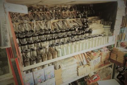 Bangkok material store